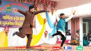 Hindi song single dance/ooncha laba kad remix/lohara college annual function videos