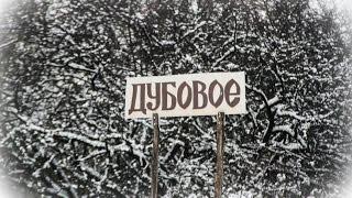 Столыпинское село, скрытое лесами Луганщины(Есть одно село, расположенное всего в 15 километрах от фронта, но от лишних глаз оно спрятано Гречишкиным..., 2016-02-22T11:08:33.000Z)