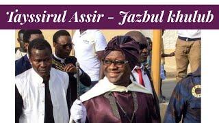 Xassaïdes Tayssir et Jazbu par Cheikh Ahmadou Kara Mbacké