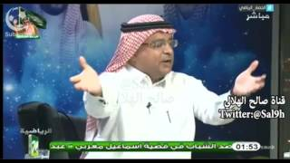 سعود الصرامي للمريسل: انا اعرف نادي النصر قبل فيصل بن تركي حقك