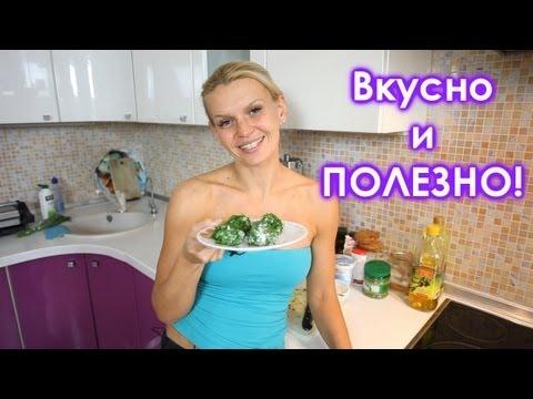 Мясные блюда » Самые вкусные и полезные кулинарные рецепты