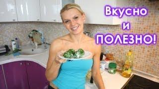 Диеты, рецепты - Вкусно и полезно! Закуска за 10 минут!