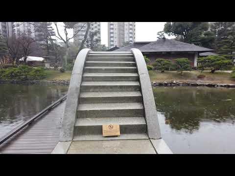 Shukkei en Garden Hiroshima Japan