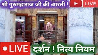 Shri Nangli Sahib Live