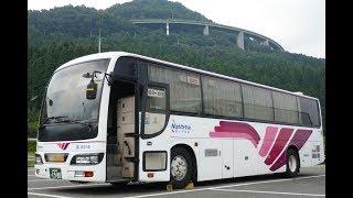 西鉄高速バス・桜島号(福岡高速6019:鹿児島本港→博多バスターミナル)