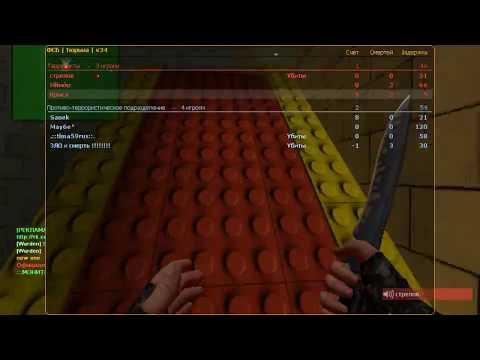 Counter-Strike Source Играем в побег из тюрьмы № 7