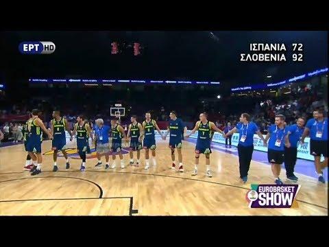 Spain vs Slovenia 72-92 Highlights Eurobasket 2017 - Semi-Final {14/9/2017}