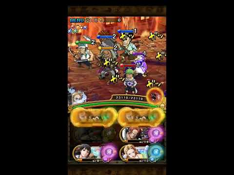 [OPTC] Raid Doflamingo (INT) Remastered! Legend Crocodile Cerebral Team