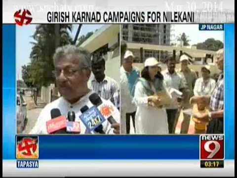 Girish Karnad campaigns for Nilekani