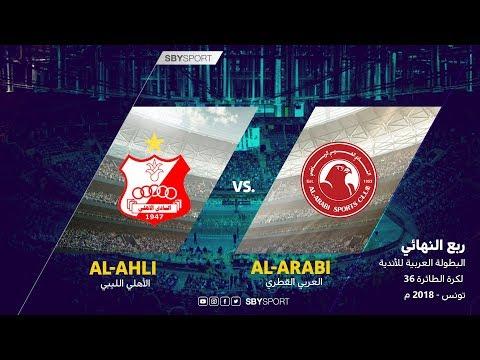 ربع النهائي - العربي القطري x الأهلي الليبي | البطولة العربية للأندية 36  لكرة الطائرة 2018 م