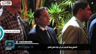 مصر العربية | الحسيني وعبد الرحيم على فى عزاء سامي العدل