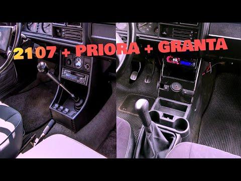 """Устанавливаем Приора """"Гранта"""" консоль в ВАЗ2107 (семерку) Преображение салона. #некакувсех ВИД ИМЕЕТ"""