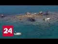 Во Французской Полинезии погибли двое российских дайверов mp3
