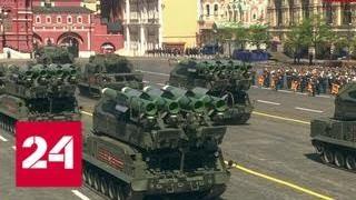 На Параде Победы показали новейшую технику, прошедшую 'обкатку' в Сирии - Россия 24