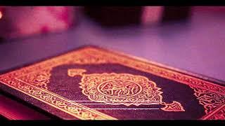[27] القرآن الكريم | سورة النمل | القارئ محمد اللحيدان | Al-Qur'an al-Kareem | Surah An-Naml