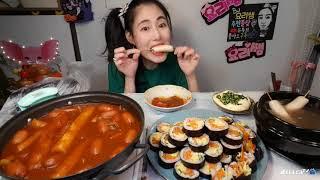 먹방 요리쌤 부산매떡더맵게따라하기 집김밥 물떡 저녁야방…