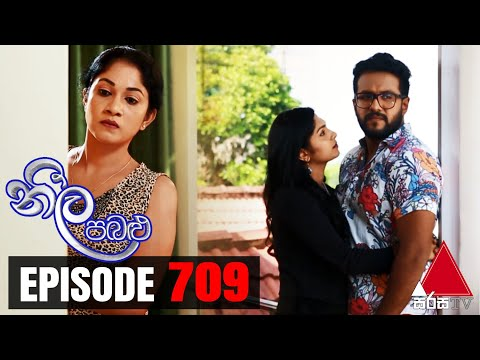 Neela Pabalu - Episode 709   22nd March 2021   @Sirasa TV