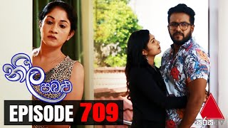 Neela Pabalu - Episode 709 | 22nd March 2021 | @Sirasa TV Thumbnail