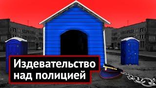 Почему в России ненавидят полицейских?