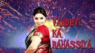 Vandevi Ka Rahasya Full Hindi Dubbed Romantic Movie 2018 | New Hindi Dubbed Movies