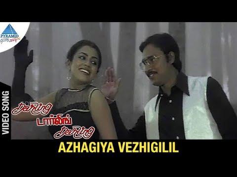 Kannada Darling Song
