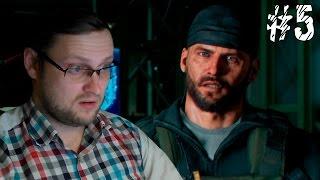 Call of Duty Black Ops III ► КАКОЙ ОН ЖЕСТОКИЙ ► #5