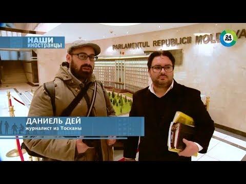 Mir 24 Moldova   28 novembre 2018