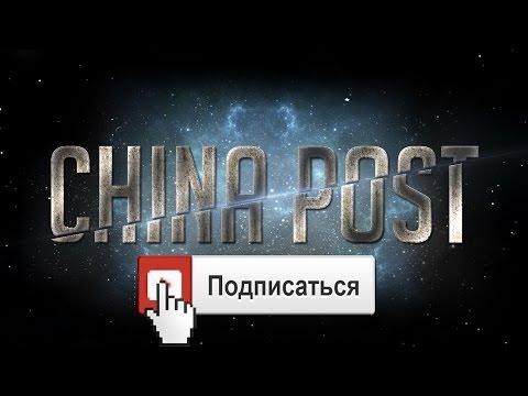 Обновки Одежды с Примеркой | Что Стоит заказывать с китайских сайтов!из YouTube · С высокой четкостью · Длительность: 10 мин1 с  · Просмотры: более 13.000 · отправлено: 19.09.2015 · кем отправлено: Zhanna Znakomova