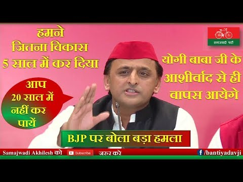 Full Speech Samajwadi Party Chief Akhilesh Yadav Press Conference in Ahmedabad, Gujarat