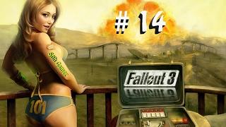 Fallout 3 Искусственный Человек 14