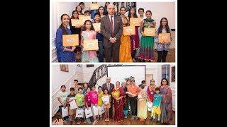 Vishwa Hindi Diwas Celebrations