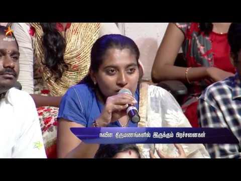 Neeya Naana Promo 13-05-2018 Vijay Tv Show Online