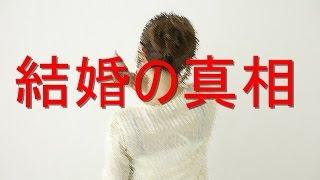 日本代表MF原口と結婚したフリーアナウンサーの香屋ルリコ フリーアナ...