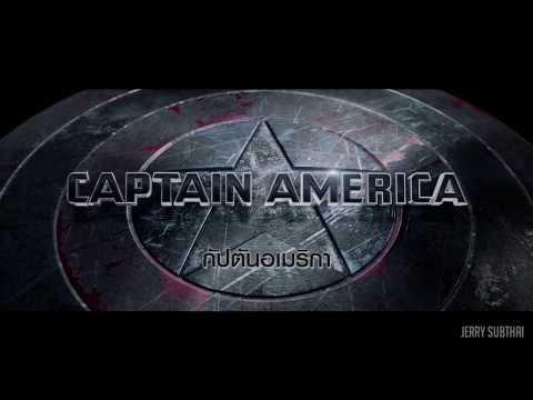 ตัวอย่างหนัง Captain America : The Winter Soldier ซับไทย