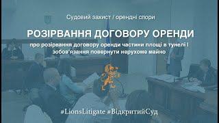 видео Шлюбний контракт в Україні: порядок укладання, термін дії, розірвання
