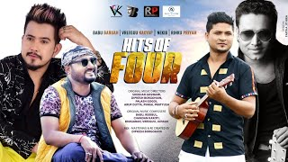 HITS OF FOUR || Vreeguu Kaxyap || Babu Baruah || Nekib || Rinku Priyam || Vk Entertainment