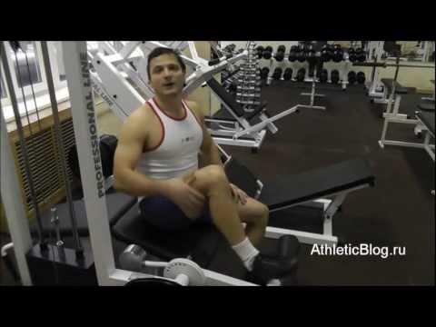 Сгибание ног в тренажере. Упражнение для мышц ног. Обучающее видео.