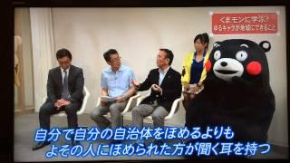 くまモンと梢お姉さんKSB瀬戸内海放送の「報・動・力」に出演