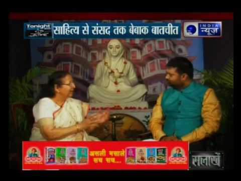 Ahilyabai's struggle an inspiration for me: Sumitra Mahajan in exclusive interview with India News