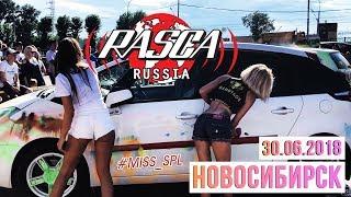30 июня 2018/RASCA/Новосибирск - vlog #miss_spl