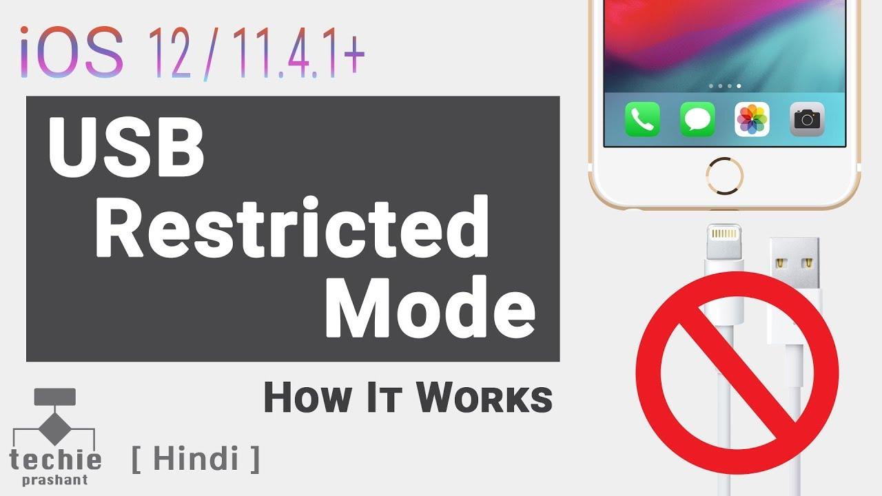 USB Restricted Mode iPhone - iOS 12 and iOS 11 4 1 | Techie Prashant | HINDI