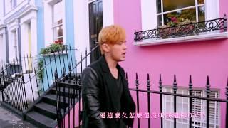 MV Jay Chou Da Ben Zhong HD