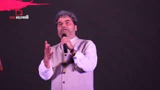 Vishal Bharadwaj Journey | Haider | Omkara | Maqbool | Book Launch