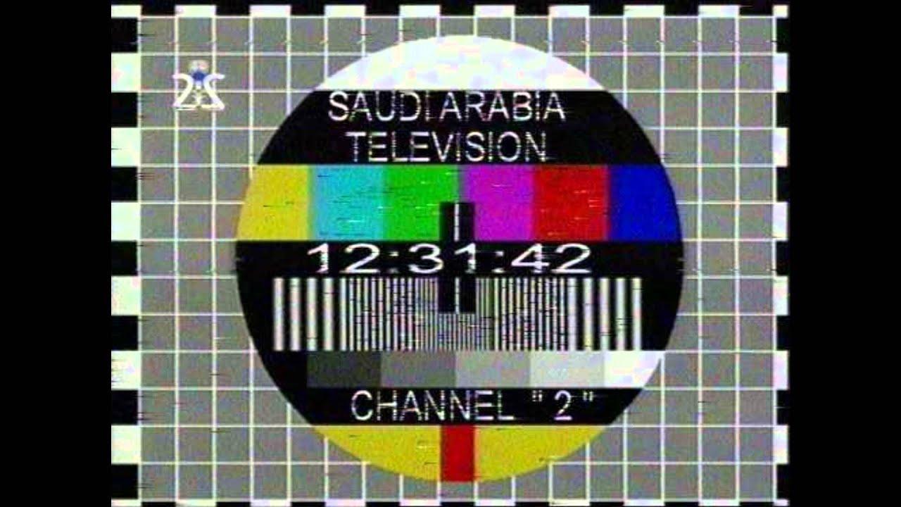 Saudi Arabien Tv Live