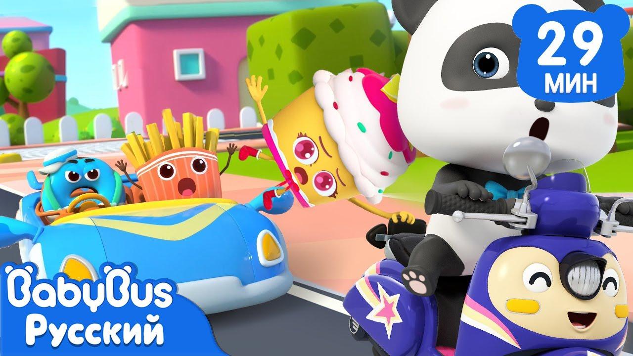 Кэти забрали!   Популярные эпизоды из серии ВКУСНОЙ ЕДЫ🍔🍟🍩   Сборник мультиков для детей   BabyBus