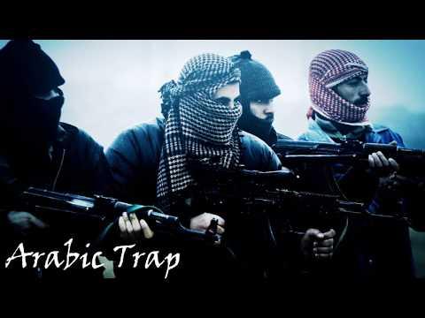 ► ARABIC TRAP MIX ♪♫ مكس تراب عربي