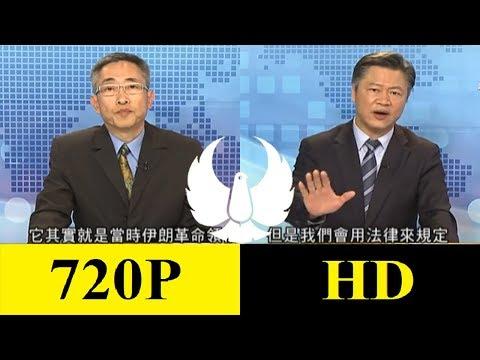 20190415【走進台灣】2020大選攪動兩岸局勢 蘇起警告:台灣將更危險!