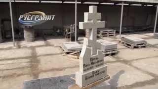 Надгробный крест из гранита(, 2014-11-14T12:23:27.000Z)
