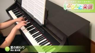 使用した楽譜はコチラ http://www.print-gakufu.com/score/detail/26567...