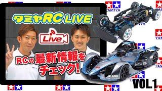 タミヤRC LIVE_RC電動RCツーリングカー攻略